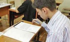 Premieră la Bacalaureat / Sesiunea a doua a Bacalaureatului din acest an începe cu probele scrise