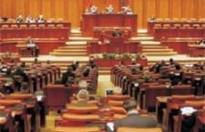 Parlamentarii liberali teleormăneni, împotriva proiectului Roşia Montană