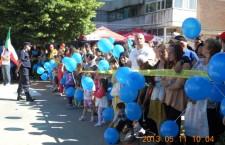 Anul acesta, Parada Europei se va desfășura la Zimnicea